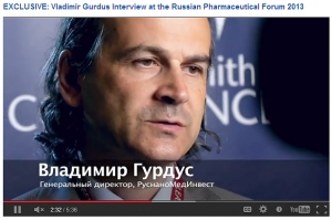 Владимир Гурдус, интервью в рамках Russian Pharmaceutical Forum 2013 в Санкт-Петербурге, май 2013